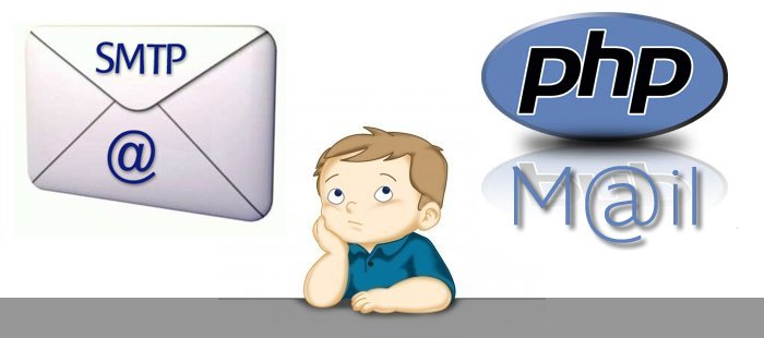 SMTP vs php mail